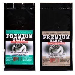 arabika premium blend 200 gram